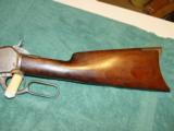 Winchester Model 1886: Mfed 1893, Case hard receiver / frame ( Standing Rock )- 4 of 12