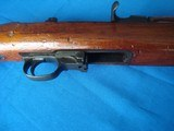 M-1 Carbine MFG. BY The Peoples Republic Of China - 12 of 15