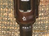 Rare 1906 Dutch/Indonesian Army luger - 7 of 10