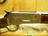 """BROWNING MODEL 1886 HIGH GRADE RIFLE 26"""" OCTAGON BARREL 100% NEW IN BOX! - 3 of 13"""