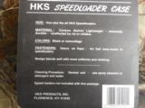SEEDLOADERS