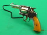 Spanish .32 revolver