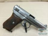 Mauser Model 1934 Semi-Auto Handgun, .32 ACP - 2 of 7