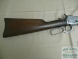 Winchester 1892 SRC 44-40 Lever Action Rifle - 13 of 14