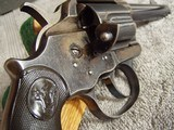 """COLTMODEL 1878 """"SHERIFF'S"""" or """"STORKEEPERS""""MODEL .45 CAL. DA REVOLVER - 12 of 19"""