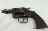 Colt New Army Model 1895 - 2 of 12