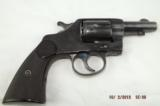 Colt New Army Model 1895 - 1 of 12