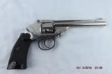 U S Revolver - 1 of 12