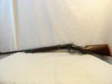 Special Deluxe Winchester Model 1894 (1919) with Seven Special Features. - 1 of 15