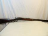 Rare Large Frame Bullard Lever Action Rifle - 10 of 15