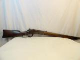 Civilian Winchester Model 1876 SRC - Texas Range Model Centennial Rifle- 1 of 15