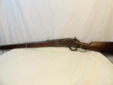 Civilian Winchester Model 1876 SRC - Texas Range Model Centennial Rifle- 8 of 15