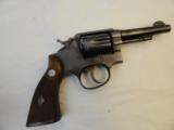 Near New Early Post War (1948-49) Smith Wesson Pre Model 10in .38 Spl.- 1 of 10