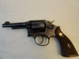 Near New Early Post War (1948-49) Smith Wesson Pre Model 10in .38 Spl.- 2 of 10