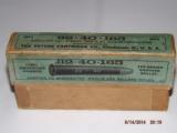 Peters 32-40-165 Cartridges - 1 of 2