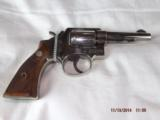 Smith & Wesson Model 10 Factory Nickel 1957 - 1 of 7