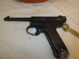 Nice Japanese Nambu Military Pistol- 3 of 12