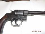 Colt Model 1917 Military - 2 of 10
