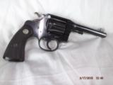 Colt New Service .45 - 2 of 6