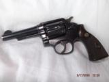 Smith & Wesson Pre Model 10 - 6 of 7