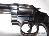 Colt New Service 44-40 - 3 of 15