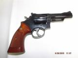 Smith & Wesson Model 19-3 The .357 Combat Magnum - 1 of 13