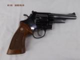 Smith & Wesson Model 27-2 - 1 of 12