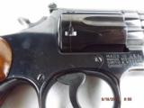 Smith & Wesson Model 19-4 .357 Combat Magnum - 11 of 20