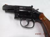 Smith & Wesson Model 19-4 .357 Combat Magnum - 8 of 20
