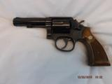 Smith & Wesson Model 13 - 1 of 9