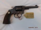 Colt Police Positive - 4 of 12
