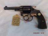 Colt Police Positive - 6 of 12