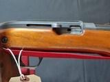 "Pre-Owned - Sears JC Higgins Model 31 Semi-Auto .22LR 23.5"" Rifle - 5 of 12"