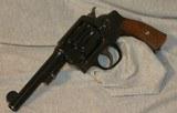 S&W 1917DA .45 ACP