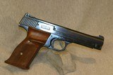 S&W 41 - 15 of 15