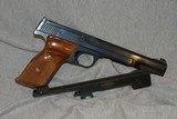 S&W M41 2 BBL SET.22LR - 1 of 6