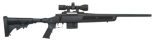 MOSSBERG MVP FLEX SCOPED COMBO - 1 of 1