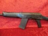 """SDS Imports Lynx LH12 semi-auto 12 gauge 19"""" barrel NEW!Tactical Shotgun - 5 of 6"""