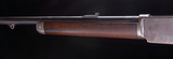 Winchester Model 1876 Shot and regulated by Holland & Holland of London!In 50-95 this gun was made to go to African or India - 6 of 11