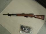 Century Arms Yugoslavian Simonov M59/66 7.62X39 SKS Rifle - 2 of 5