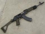 Norinco MAK-90 Sporter AK-47 AKM TAPCO Furniture Side-Folding - 1 of 7