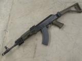 Norinco MAK-90 Sporter AK-47 AKM TAPCO Furniture Side-Folding - 2 of 7