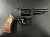 Smith & Wesson Model 18-7 Combat Masterpiece .22LR - 2 of 8