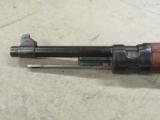 Yugoslavian M24/47 Mauser 8mm 8x57mm IS- 5 of 9