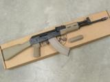 M+M, Inc. US/Romanian AK-47 Desert Tan 7.62X39mm - 3 of 8