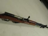 Century Arms Yugoslavian Simonov M59/66 7.62X39 SKS Rifle - 4 of 5