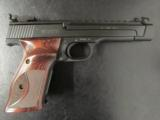 Smith & Wesson Performance Center Model 41 Target .22 LR - 1 of 7