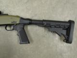 Mossberg Flex 500 Tactical OD Green 12 Gauge Package - 4 of 7