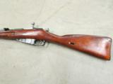 RUSSIAN HEX RECEIVER M91/30 MOSIN NAGANT 7.62X54R VERY GOOD - 6 of 11