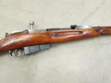 RUSSIAN HEX RECEIVER M91/30 MOSIN NAGANT 7.62X54R VERY GOOD - 9 of 11